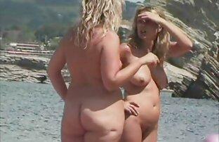 Trên bãi biển,